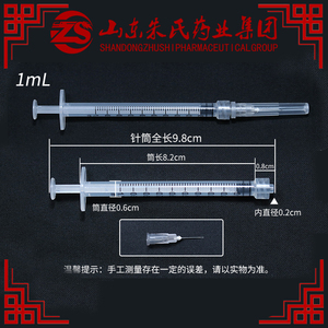 3 ml syringe,Sterile Hypoderminc Syringes with needle For Single Use
