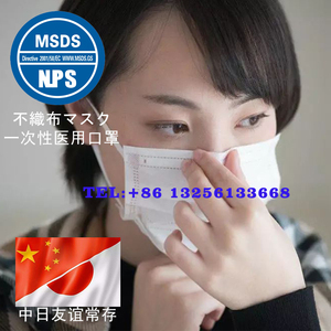CNAS certified disposable mask,disposable face mask,一次性防护口罩厂家